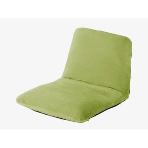 [送料無料・カード・前払限定]【日本製】座椅子Sテクノグリーン「和楽チェア」*座面がお尻にフィットして姿勢が正しくなるよう設計!|a-para