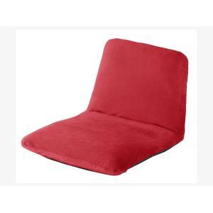 [送料無料・カード・前払限定]【日本製】座椅子Sテクノレッド「和楽チェア」*座面がお尻にフィットして姿勢が正しくなるよう設計!|a-para