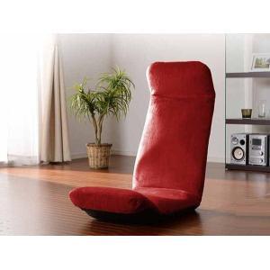 [送料無料・カード・前払限定]和楽プレミアム座椅子上テクノレッド【日本製】リクライニングチェアー*頭・背・足の3カ所で各々14段階|a-para