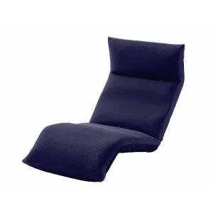 [送料無料・カード・前払限定2]和楽の雲LIGHT座椅子下W...