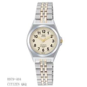 [送料無料・カード払・前払限定]シチズン腕時計CITIZEN...