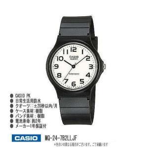 [カード払・前払限定・ネコポス]正規品・カシオ腕時計MQ-24-7B2LLJF★【新品】★機能もデザ...