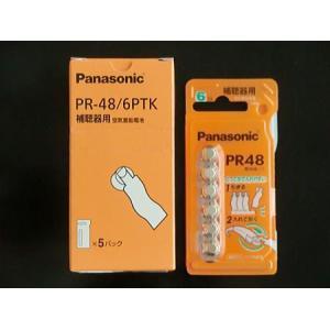 [送料無料・カード払・前払限定]パナソニック製PR48 補聴器用空気亜鉛電池1箱5パック入り(合計30個入)Panasonic電池PR-48|a-para