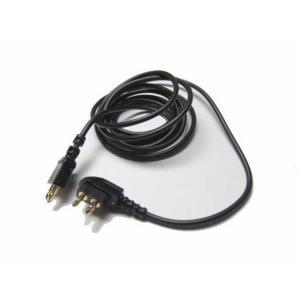 [カード払・前払限定・送料無料]パナソニック製補聴器用イヤホンコード *WH-2400,WH2600用*WH-A25,WH-A27用・黒・二端子80cm*WH-PA1200J|a-para