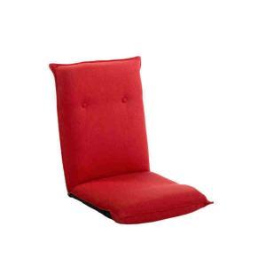 [送料無料・カード払・前払限定]フロアチェア 座いす・レッド*座椅子 14段階リクライニング|a-para