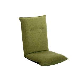 [送料無料・カード払・前払限定]フロアチェア 座いす・グリーン*座椅子 14段階リクライニング|a-para