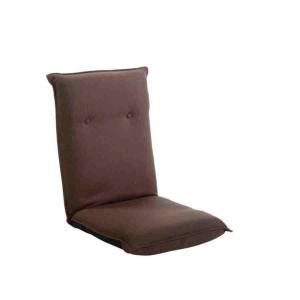[送料無料・カード払・前払限定]フロアチェア 座いす・ブラウン*座椅子 14段階リクライニング|a-para
