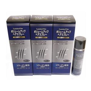 [送料無料・3本・200g+40g1本プレゼント]Newボリュームアップスプレー  Vol-up7%*コラーゲン配合で保湿力アップで毛髪へ優しい VOLUP1 VOL-UP1[@194X3+0X1]|a-para