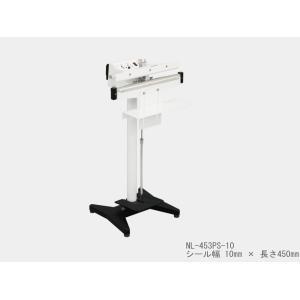 [カード払可・送料無料]【業務用】足踏み式シーラー・10×450mmNL-453PS-10◆予熱不要のインパルス式(瞬間通電)【代引不可】|a-para
