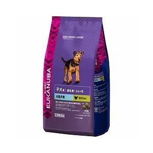 ユーカヌバ 犬用ドライフード 離乳期−24ヶ月齢用 子犬用 大型犬種 大粒 2.7kg|a-pet