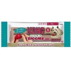 KONG コングジギーズ S チキン味 1本|a-pet