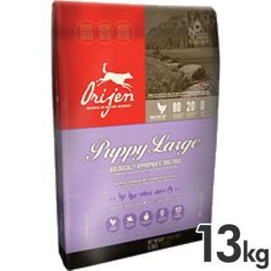 [P]オリジン 犬用ドライフード パピーラージ 大型犬の子犬用 13kg |a-pet