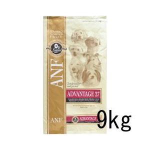 ANF アドバンテイジ27 9kg 成犬用 タンパク質27% ドッグフード|a-pet
