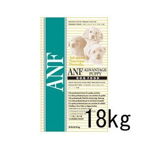 ANF アドバンテイジ パピー 18kg 子犬用 ドッグフード|a-pet