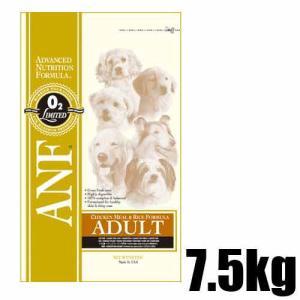 ANF アダルト チキン&ライス 成犬用 7.5kg |a-pet