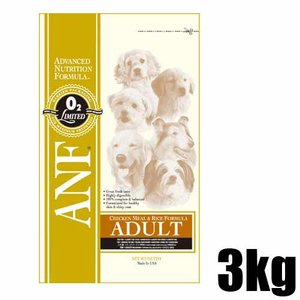 ANF アダルト チキン&ライス 成犬用 3kg |a-pet