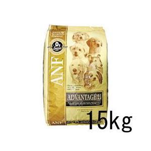 ANF アドバンテイジ21 15kg 成犬用 タンパク質21% ドッグフード|a-pet