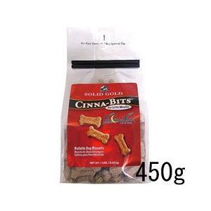 ソリッドゴールド 犬 おやつ ビスケット シナビッツ 450g 小粒タイプ|a-pet