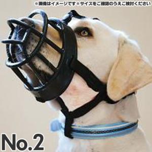 ファンタジーワールド 犬用しつけ用具 バスカービル ウルトラマズル No.2 MBU02 |a-pet