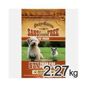 ファンタジーワールド 犬用ドライフード オーブンベークドトラディション グレインフリー フィッシュ 2.27kg 9801-5-PB|a-pet