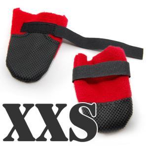 愛犬用ぬくぬくブーツ ホット・ドッガーズ XXS レッド(あったか あたたか 暖か)|a-pet