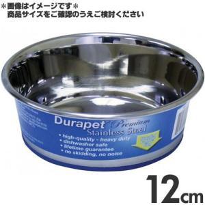 ファンタジーワールド ペット用食器 デュラペットボウル 12cm SS75PB |a-pet