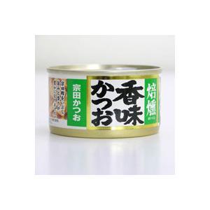 アイシア 香味かつお 宗田かつお 80g|a-pet