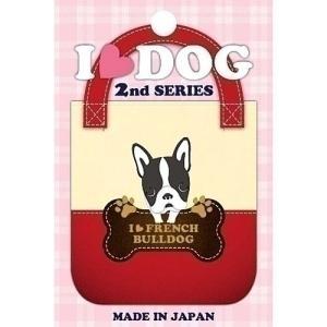 東洋ケース デコ電シール I LOVE DOG2 10 フレンチブルドッグ LOVEDOG2-10 |a-pet