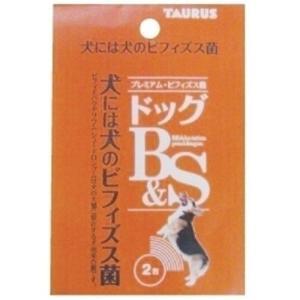 トーラス ドッグB&S お試し用 1g×2包|a-pet