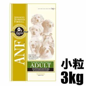 ANF アダルト ラム&ライス 成犬用 小粒 3kg |a-pet