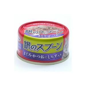 ねこ元気 銀のスプーン 缶 80g まぐろ・かつおに しらす入り|a-pet