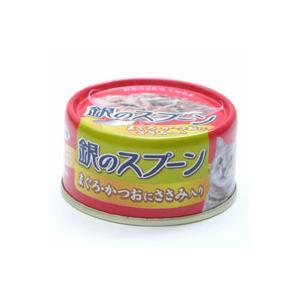 ねこ元気 銀のスプーン 缶 80g まぐろ・かつおに ささみ入り|a-pet