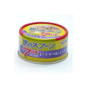 ねこ元気 銀のスプーン 缶 7歳以上用 80g まぐろ・かつおに しらす入り|a-pet