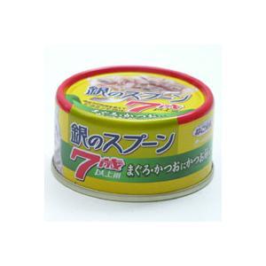 ねこ元気 銀のスプーン 缶 7歳以上用 80g まぐろ・かつおに かつお節入り|a-pet