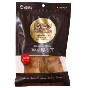 アスク 犬用おやつ ジャパンプレミアム 豚の耳 2枚入 |a-pet
