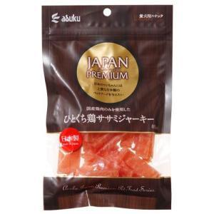 アスク 犬用おやつ ジャパンプレミアム ひとくち鶏ササミジャーキー 85g |a-pet