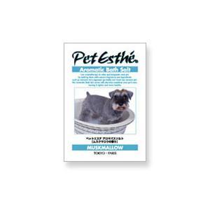 PetEsthe ペットエステ アロマ バスソルト 入浴剤 15g ムスクマロウの香り|a-pet