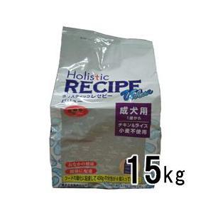 ホリスティックレセピー バリュー チキン&ライス 15kg 小麦不使用 犬用 1歳から ドッグフード a-pet