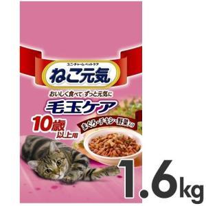ねこ元気 毛玉ケア 10歳以上用 まぐろ・チキン・野菜入り 1.6kg |a-pet