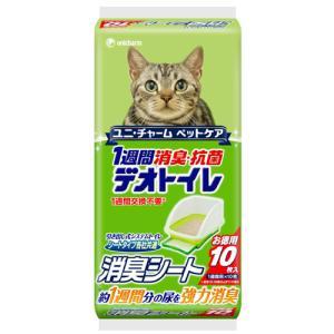 1週間消臭・抗菌デオトイレ 消臭シート 10枚|a-pet
