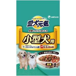 愛犬元気 小型犬用 ビーフ・緑黄色野菜・小魚入り 1kg |a-pet