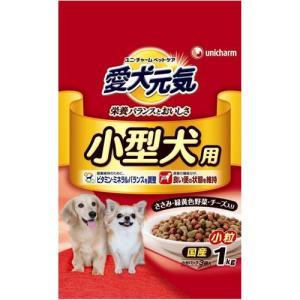 愛犬元気 小型犬用 ささみ・緑黄色野菜・チーズ入り 1kg |a-pet