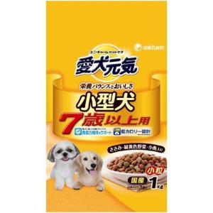 愛犬元気 小型犬 7歳以上用 ささみ・緑黄色野菜・小魚入り 1kg |a-pet