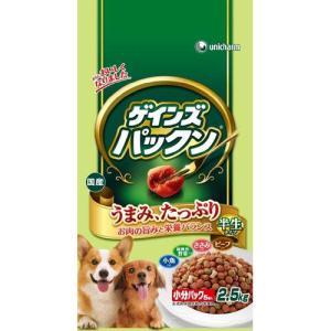 ゲインズパックン ビーフ・ささみ・緑黄色野菜・小魚入り 2.5kg |a-pet