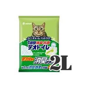 1週間消臭・抗菌デオトイレ 取りかえ専用 消臭サンド 2L|a-pet