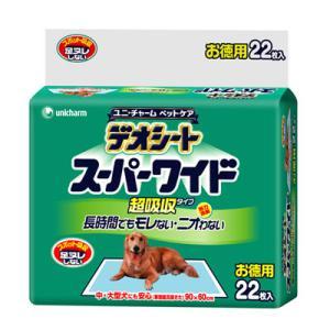 ユニチャーム デオシート スーパーワイドサイズ 22枚 トイレシート|a-pet