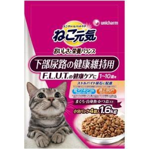 ねこ元気 下部尿路の健康維持用 F.L.U.T.の健康ケアに 1.6kg |a-pet