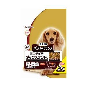 愛犬元気 ベストバランス ミニチュア・ダックスフンド用 チキン・緑黄色野菜・玄米入り 2kg |a-pet