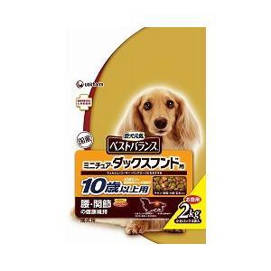 愛犬元気 ベストバランス ミニチュア・ダックスフンド用 10歳以上用 2kg |a-pet