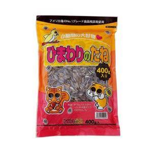 アラタ 小動物用 ひまわりの種 400g|a-pet